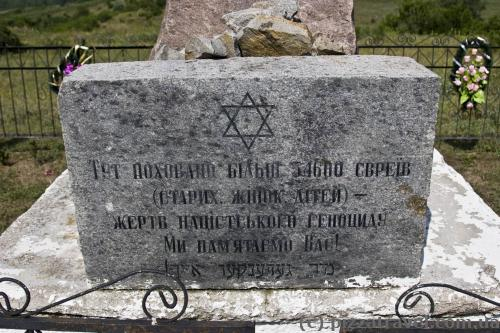 At this place 54,600 Jews that were murdered by the Germans are buried.