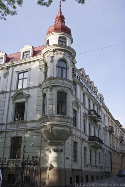 Mateika Street